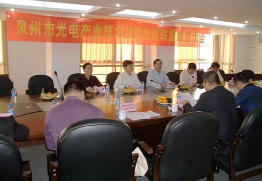 福建光伏产业(南安)项目